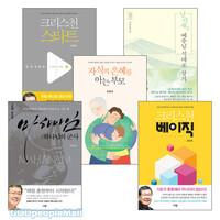 김동호 목사의 저서 베스트 세트 (전6권)