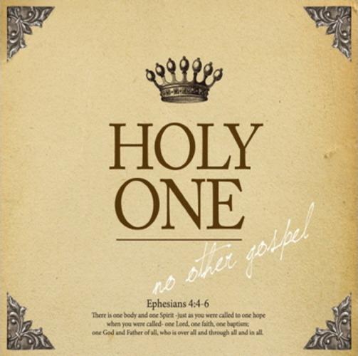 홀리원 2집 - No other Gospel (리패키지 CD)