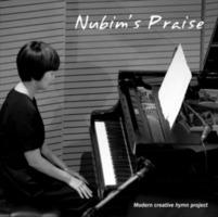 Nubim's Praise (CD)