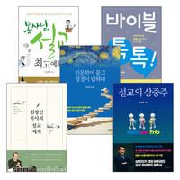신성욱 저서 세트(전4권)