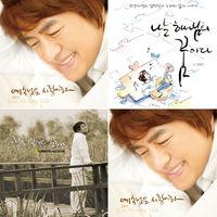 김명식 음반+도서 세트(전3종 / CD2+단행본)