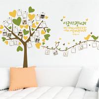 (그래픽 스티커)love photo tree_요한복음13:34
