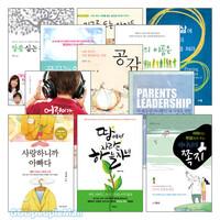 2014년 출간(개정)된 자녀양육 관련도서 세트(전16권)