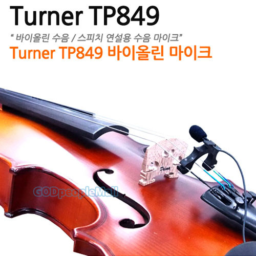[B급상품] TURNER TP849 유선 핀 마이크 [소프트케이스에 배송됩니다.][나무하드케이스 미포함]