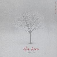 유정선 1집 - HIS LOVE (CD)