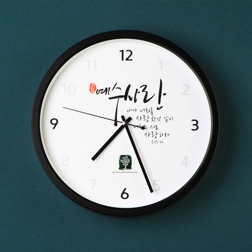 무소음벽시계-예수사랑
