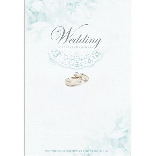 진흥 주보용지 A4 4면 결혼예배순서지 (1021) - (1속 100장)