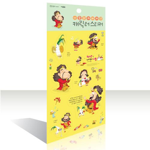 ★캠프코리아★캐릭터 스티커02(매콤달콤맛있는예배)
