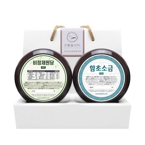단짠 2종 선물세트 (원당-소금) (400g~450g)