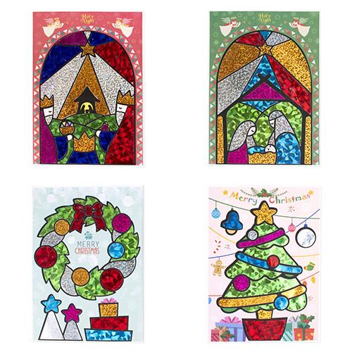 [만들기패키지] 성탄절 포일아트카드 4종set