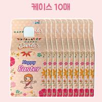 [한정판매]부활절 달걀 포장케이스(피치) 10매