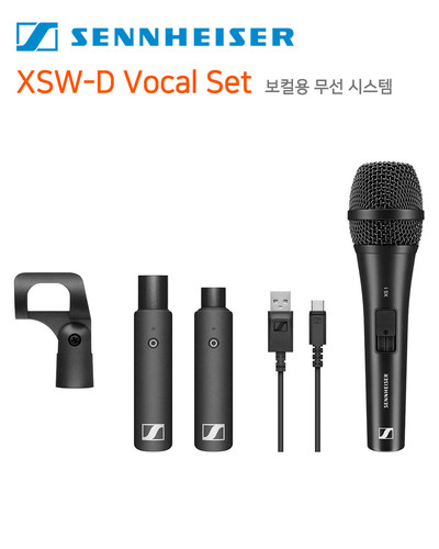 SENNHEISER XSW-D Vocal Set 무선 시스템