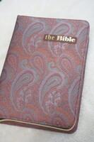 B-7, 고급방수,일상의 기쁨,자야리폼성경책