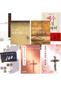 김수진 목사 단행본 세트(전7권)