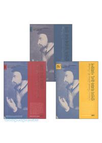 칼빈과 한국교회 시리즈 세트(전4권)