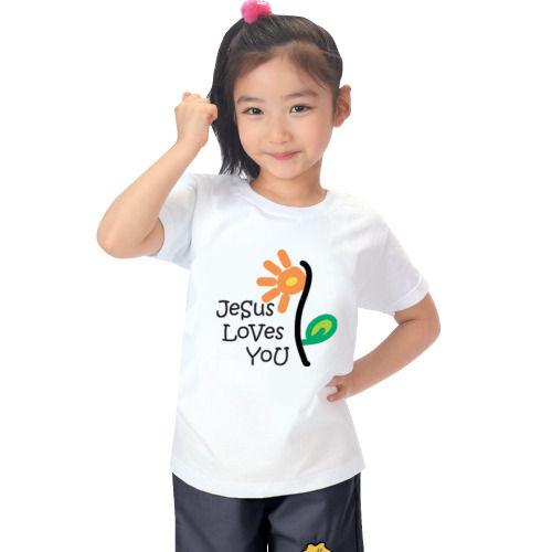 마이제이디_해바라기 티셔츠(국산순면_8색)