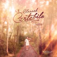 제니퍼 전 - 축복의 칸타빌레 (CD)