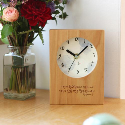 청현재이 진 원목 탁상용 시계 4능력 (저소음)