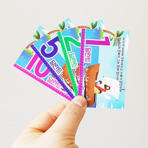 달란트카드 5 (예수님과 함께 여름을 / 1세트 100장)