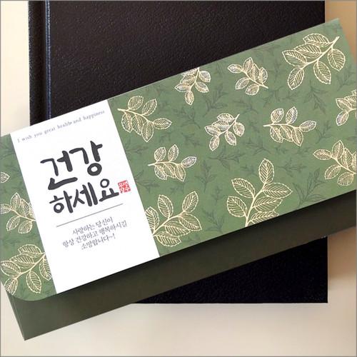 제이씨핸즈 축하감사봉투 [건강(쑥색)] JC-1018(1속4매)