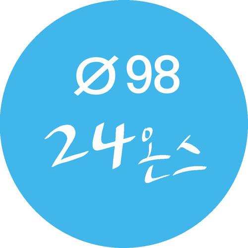 24온스 98파이 페트컵 1000개