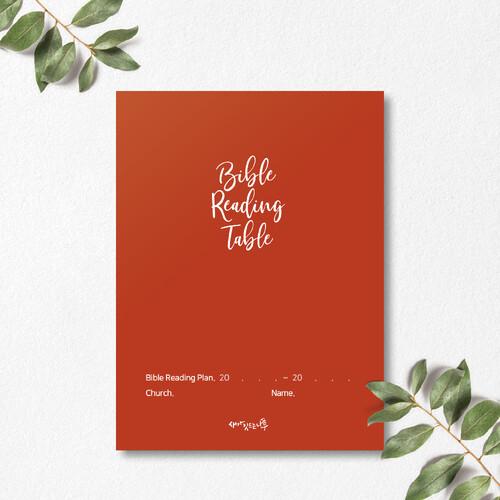 새가깃드는나무 성경읽기표(클래식레드)-1속 10매