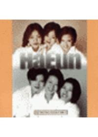 하은 - 하나님의 은혜 (CD)