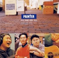 Painter 페인터 (CD)