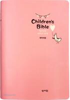 성서원 일러스트 어린이성경 중단본(색인/비닐/무지퍼/핑크)