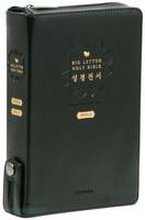 큰글자 성경전서 & 통일찬송가 중 합본 (색인/이태리신소재/지퍼/블랙)