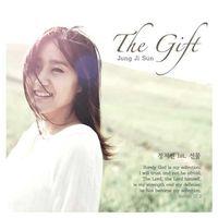 정지선 1st Album - 선물 (CD)