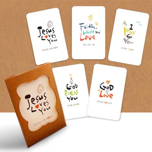 미니 카드 & 프레임 - 축복(5세트) #14114