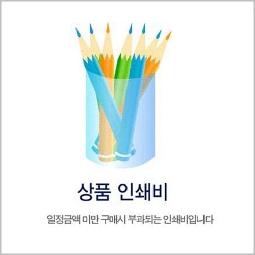 발매트 개당 스티커 인쇄비(300개 미만)_고집쟁이녀석들