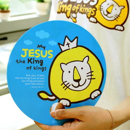 King of Kings (사자) 부채