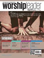 Worshipleader 한국판 2016년 7-8월호 (CD포함)