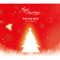 KIM TAE WOO With Friends (CD)