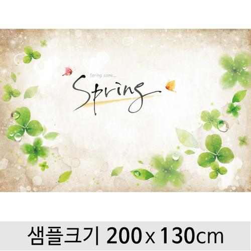 봄배경현수막-083  ( 200 x 130 )
