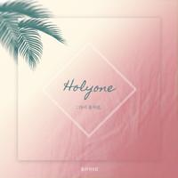 홀리원 4집 - 다시 봄처럼 (CD)