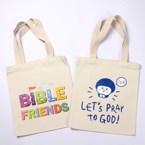 메시지 에코백 보조가방 Bible Friends & 두손꼭 2종