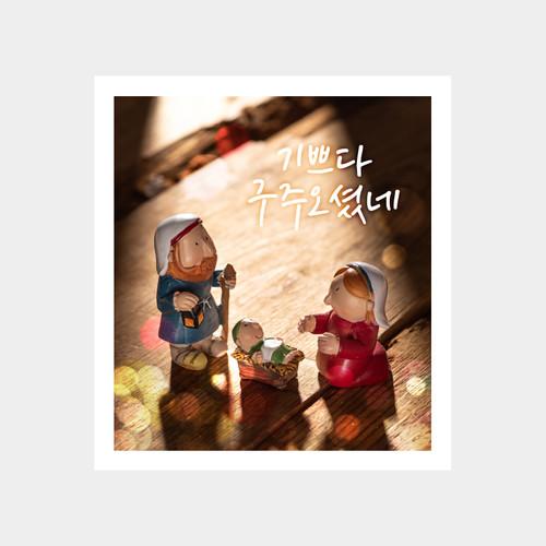카드(EL-0956) 500장