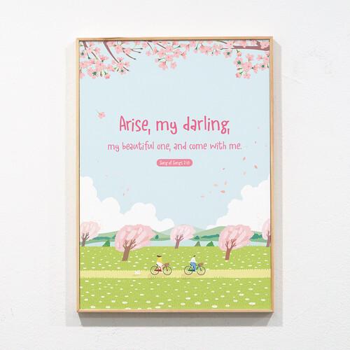성경말씀액자 프레임-09 Arise, my darling