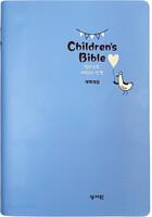 [성서원 기획성경] 성서원 일러스트 어린이성경 중단본(색인/비닐/무지퍼/블루)