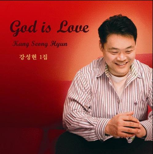 Kang Seong Hyun - God is Love(CD)
