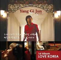 양기준 - LOVE KOREA (CD)
