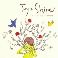 Joy + Shine (CD)