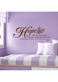 말씀 레터링 - Hope (소망)