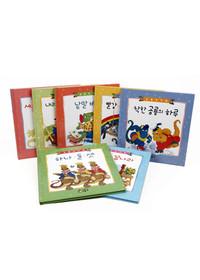 [베틀북] 공룡유치원 세트 (전7권) 5세