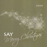 SAY Merry Chistmas(CD)