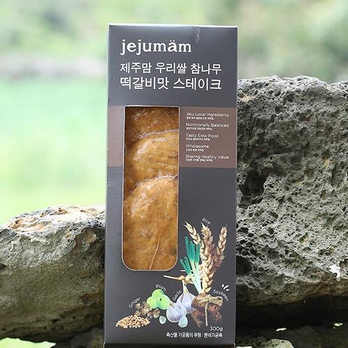 제주맘 우리쌀 참나무 떡갈비맛 스테이크 300g