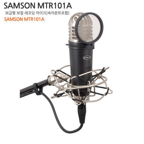 SAMSON MTR101A